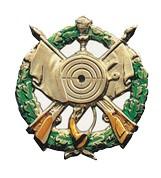 Schützenabzeichen, Metall farbig lackiert