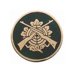 Schützenabzeichen, 20 mm Ø